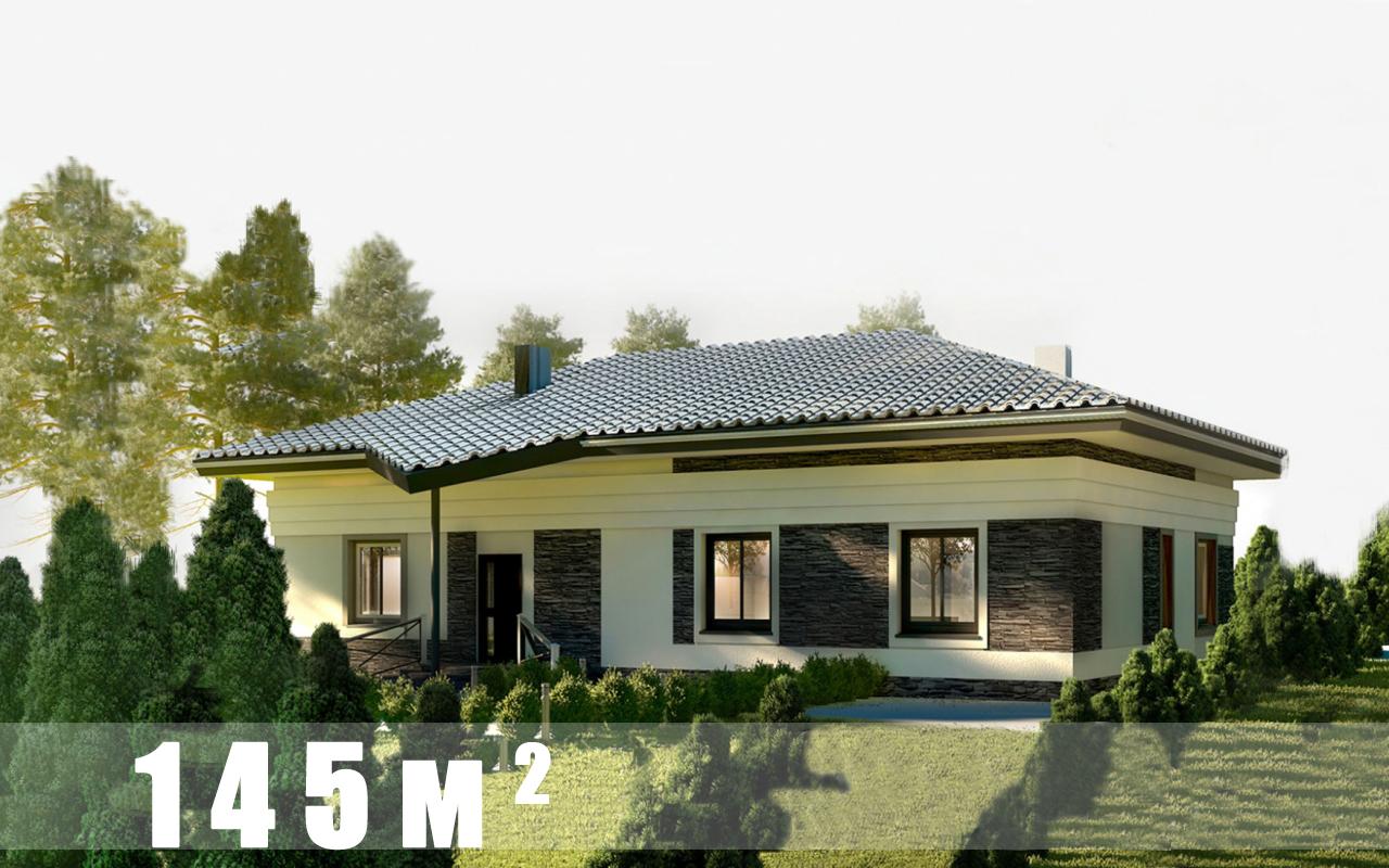 Проект 1 этажного дома из блоков с террасой NM17