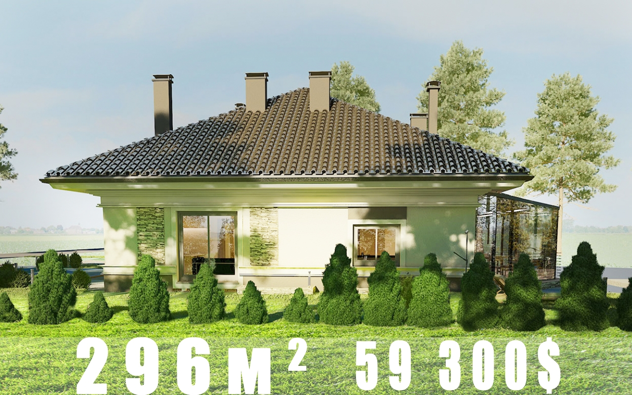 Проект дома с цоколем, блочный, с террасой DV