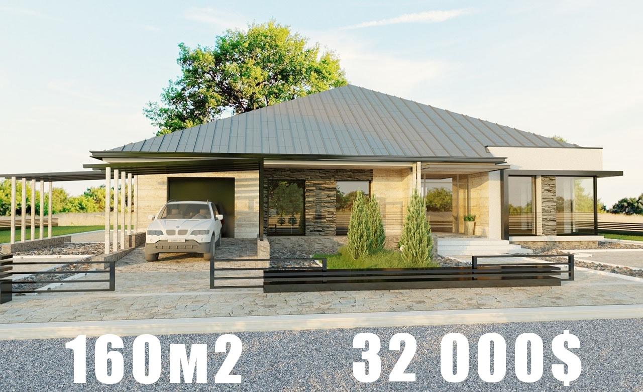 Проект 1 этажного дома  из блоков с террасой, гаражом AM17